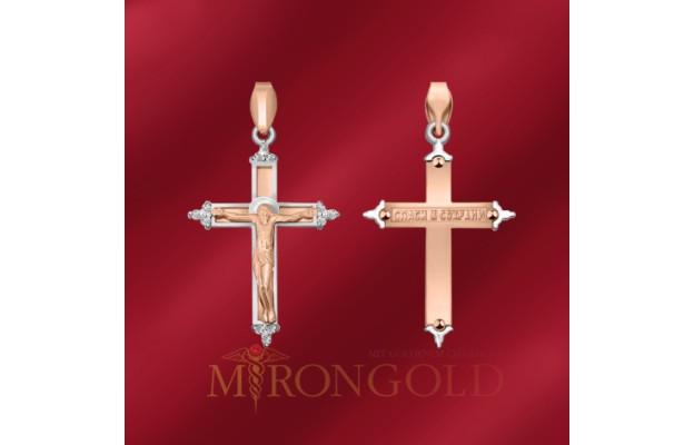 Kreuz, Rotgold 585, Brill.